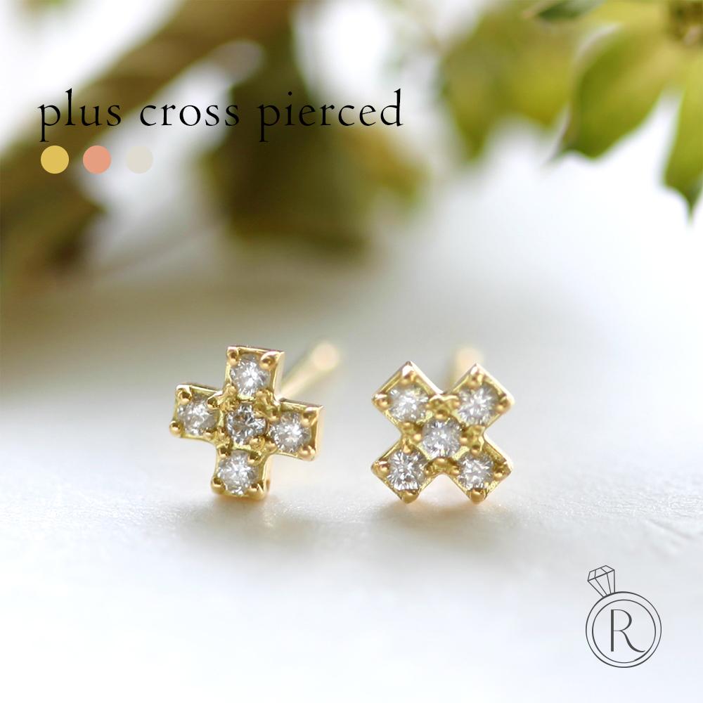 K18 プラス クロス ダイヤモンド ピアス プチサイズだから、使いやすいダイヤピアス 送料無料 ダイヤ ピアス DIAMOND 18k 18金 ゴールド ダイアモンド ラパポート