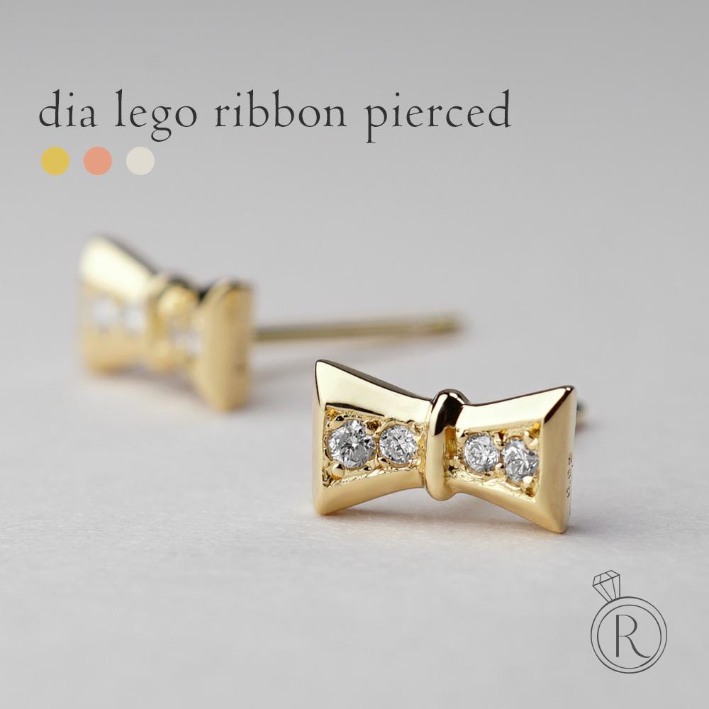 K18 ダイヤモンド リボン ピアス フェミニンで繊細な仕上がりに 送料無料 ダイヤ ピアス DIAMOND 18k 18金 ゴールド ダイアモンド ラパポート