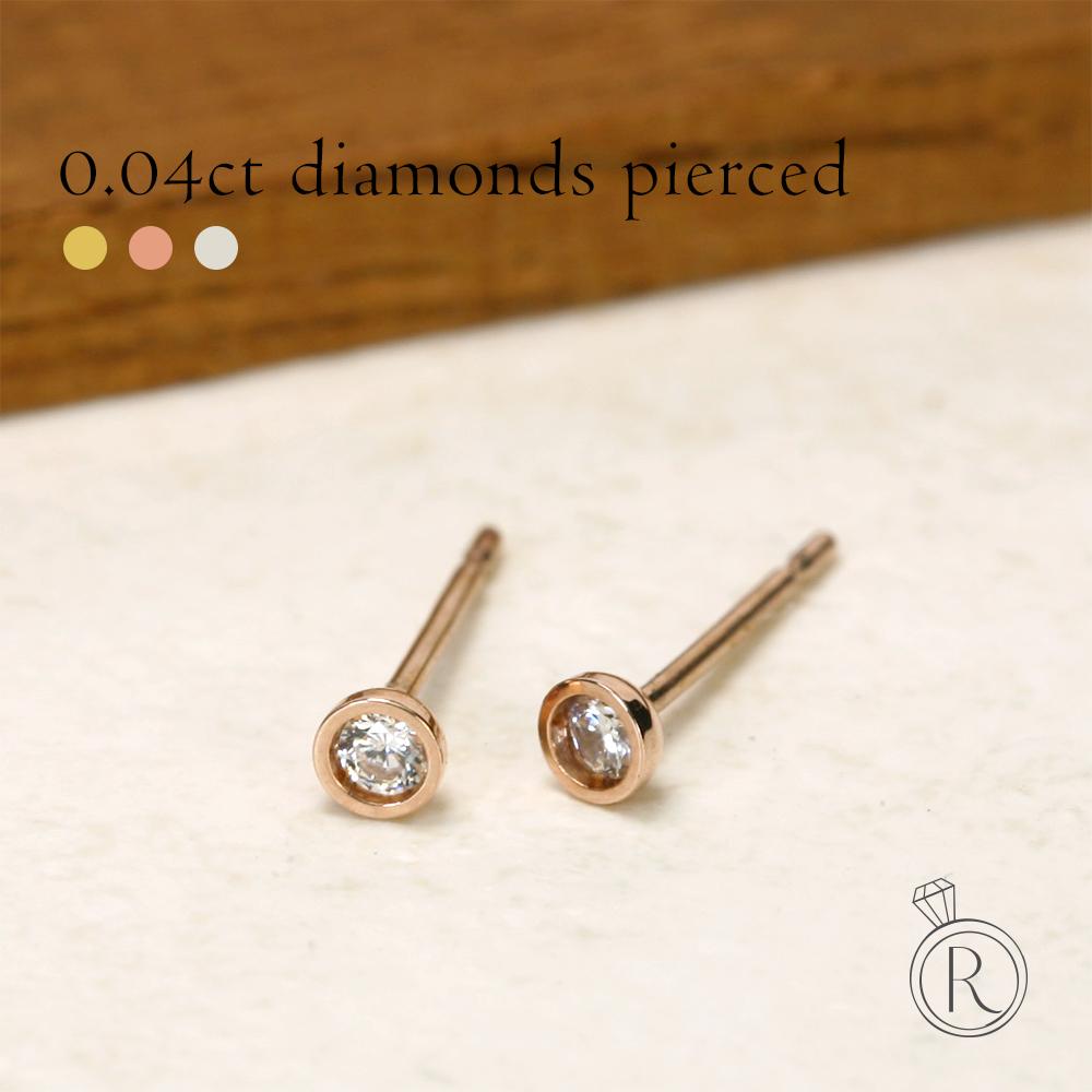 K18 ダイヤモンド スタッド ピアス 0.04ct(H/SIクラス)シンプルで飽きのこないベーシックなデザイン 1万円以下 ダイヤ ピアス DIAMOND 18k 18金 ゴールド ダイアモンド ラパポート