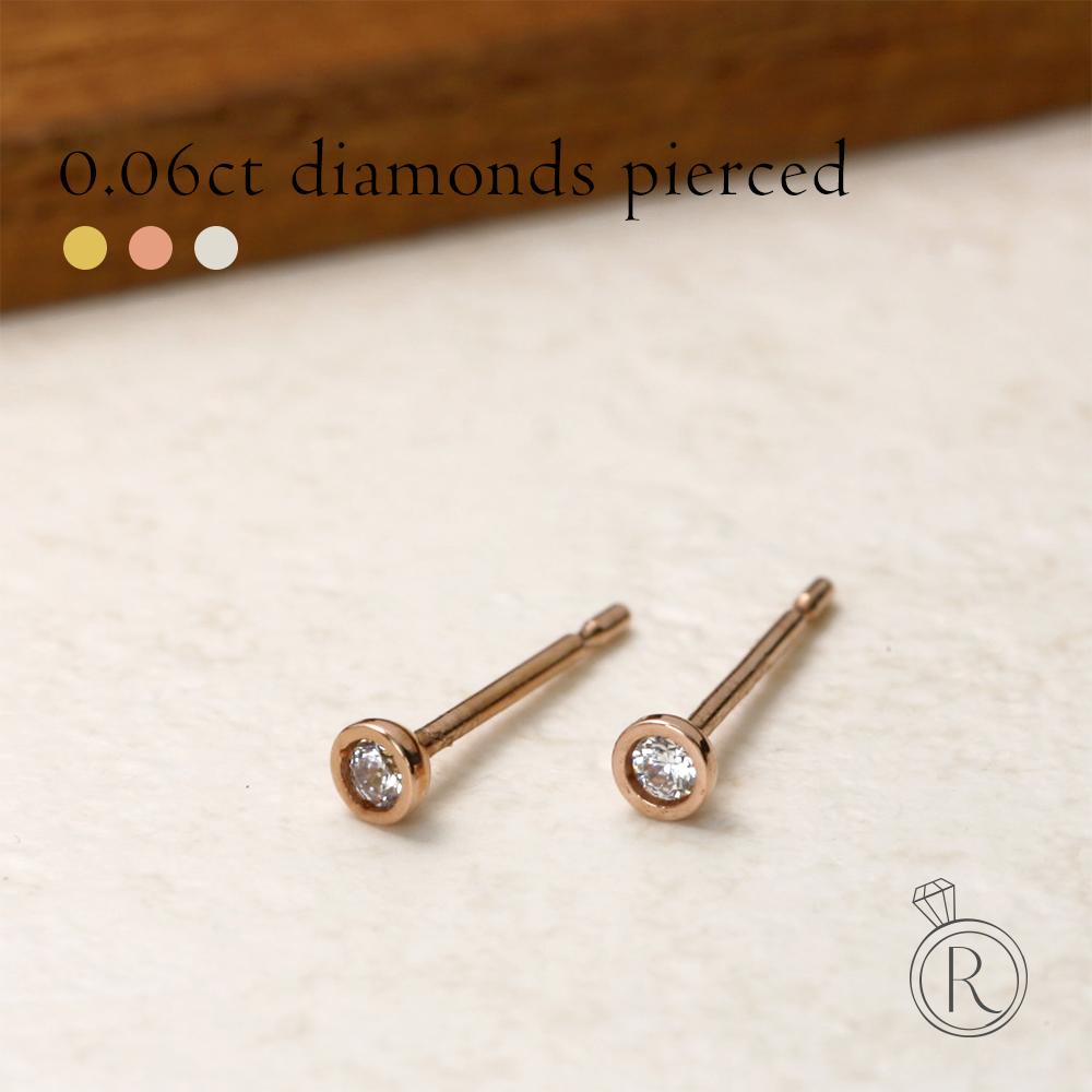 K18 ダイヤモンド スタッドピアス 0.06ct(H/SIクラス)シンプルで飽きのこないベーシックなデザインダイヤ セカンドピアス DIAMOND 18k 18金 ゴールド ダイアモンド ラパポート 送料無料