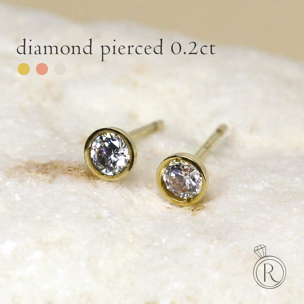 K18 Diamond Stud Earrings 0 2 Ct H Si Cl Simple And Timeless Basic Design 18 K Gold 10p01sep13