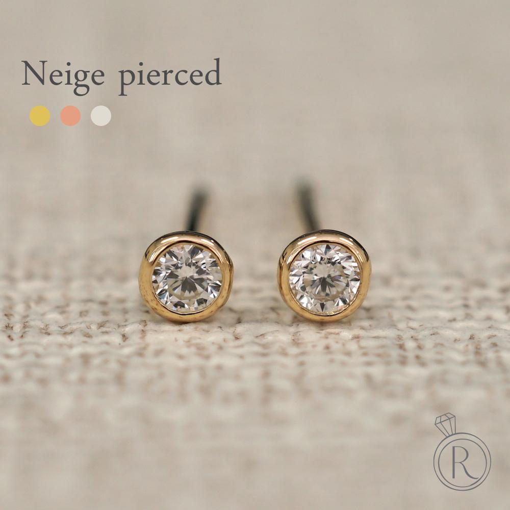 K18 ネージュ ダイヤモンド ピアス 0.1ctささやかな一粒ダイヤ。 送料無料 ダイヤ ピアス セカンドピアス DIAMOND 18k 18金 ゴールド ダイアモンド ラパポート