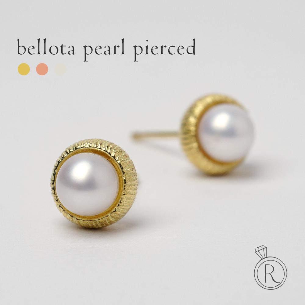 K18 ベジョータ パール ピアス 主役の真珠をより引き立たせたピアス 送料無料 真珠 pierce K18ピアス 18k 18金 ゴールド ラパポート