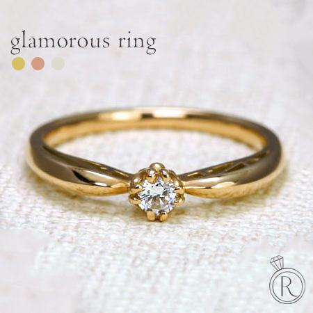 K18 ダイヤモンド グラマラス リング ふっくらした優しさに、 8本爪 に支えられる一粒ダイヤモンドリング 送料無料 ダイヤ リング ダイアモンド 指輪 ring 18k 18金 ゴールド 代引不可 ラパポート