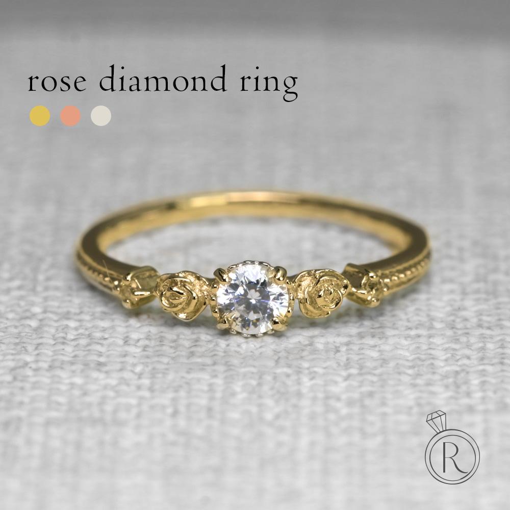 K18 ダイヤモンド ローズ リング 凛としてたたずむ薔薇 重なる輝きは指元を華やかに印象付けてくれます。 送料無料 ダイヤ リング ダイアモンド 指輪 ring 18k 18金 ゴールド ラパポート 代引不可