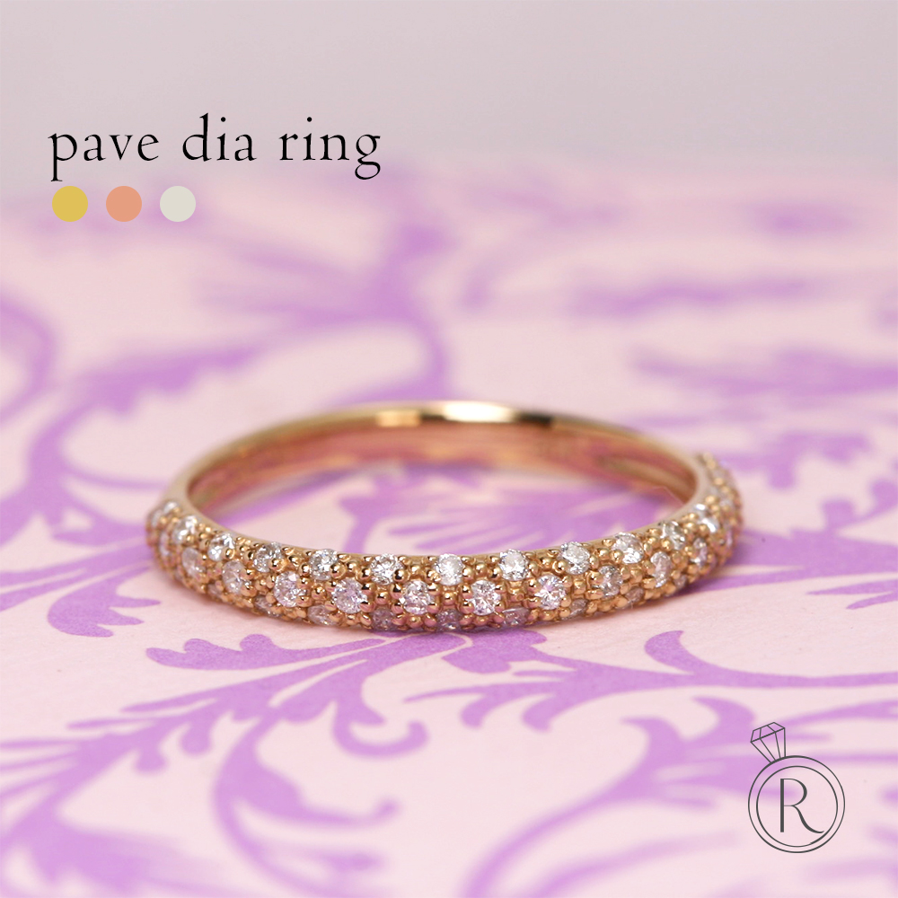 K18 パヴェ ダイヤモンド リング ちょっぴり可愛らしさを感じるデザインにこだわりました! 送料無料 ダイヤ リング ダイアモンド 指輪 エタニティリング ring 18k 18金 ゴールド ラパポート 代引不可