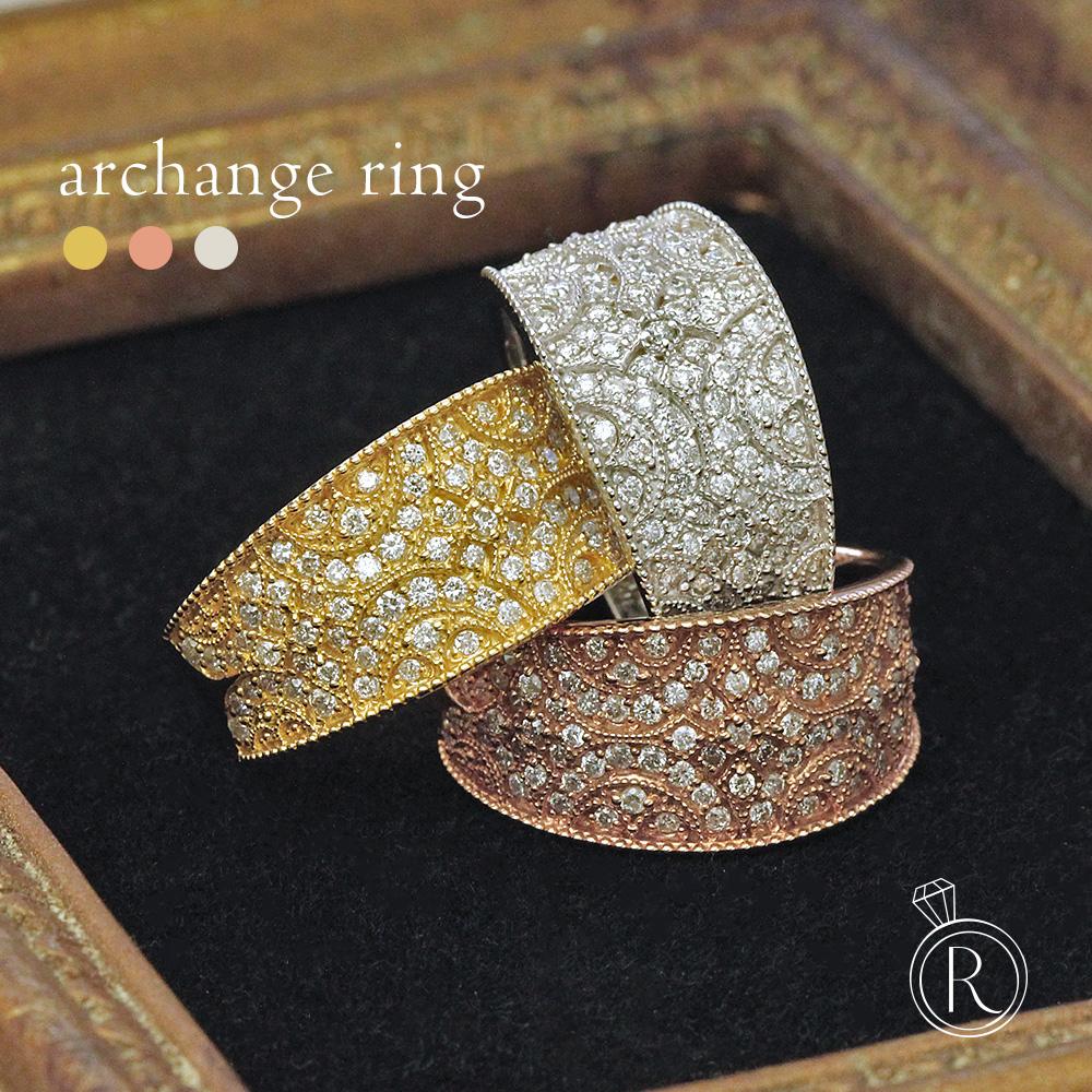 K18 アルカンジュ リング 0.55ct美しさが際立つダイヤモンドリング 送料無料 ダイヤ リング ダイアモンド 指輪 ring 18k 18金 ゴールド ミル打ち ミルグレーン ラパポート 代引不可