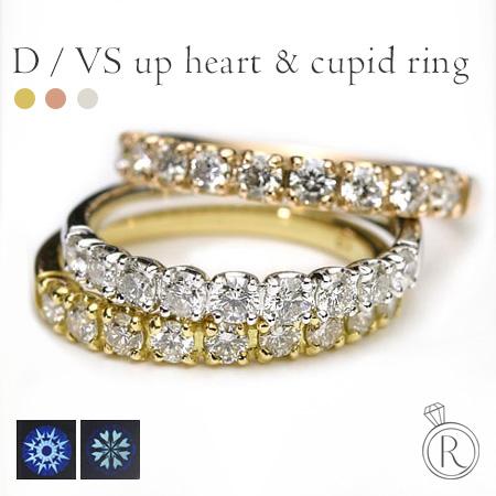 最高峰 D/VSup/H&C K18 ダイヤモンド エタニティ リング 9石で0.5ct 当店で人気を誇るエタニティからグレードアップが限定販売 送料無料 ダイヤ リング ダイアモンド 指輪 ring 18k 18金 ゴールド ラパポート 代引不可