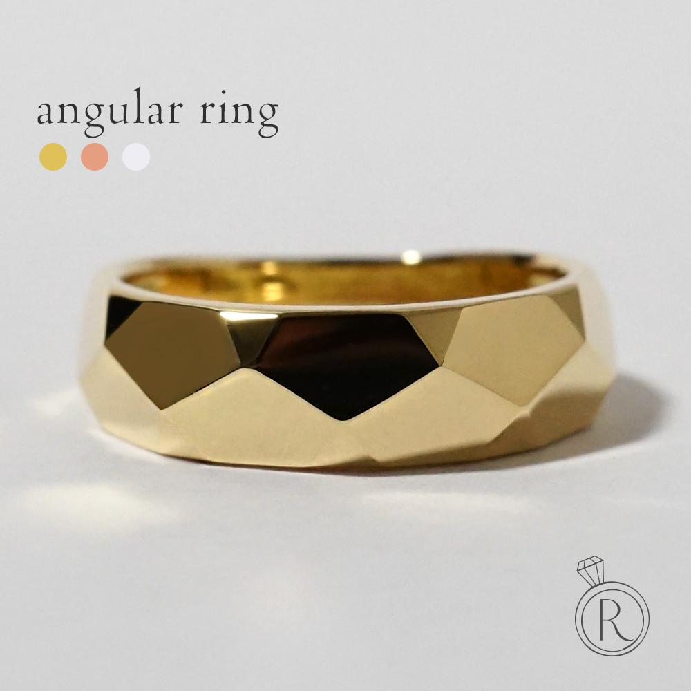 K18 アングラー リング 指輪 レディース メンズ 18k 18金 送料無料 K18 鏡面 地金 指輪 ring ゴールド ラパポート 代引不可
