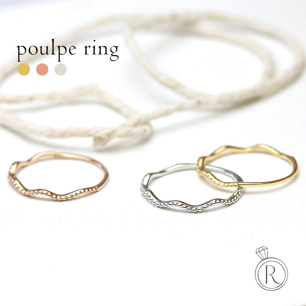 K18 プルプ ピンキー リング 波のようなやさしい線づかい。 K18 リング 地金 指輪 ピンキーリング ring 18k 18金 ゴールド ファランジリング ラパポート 代引不可