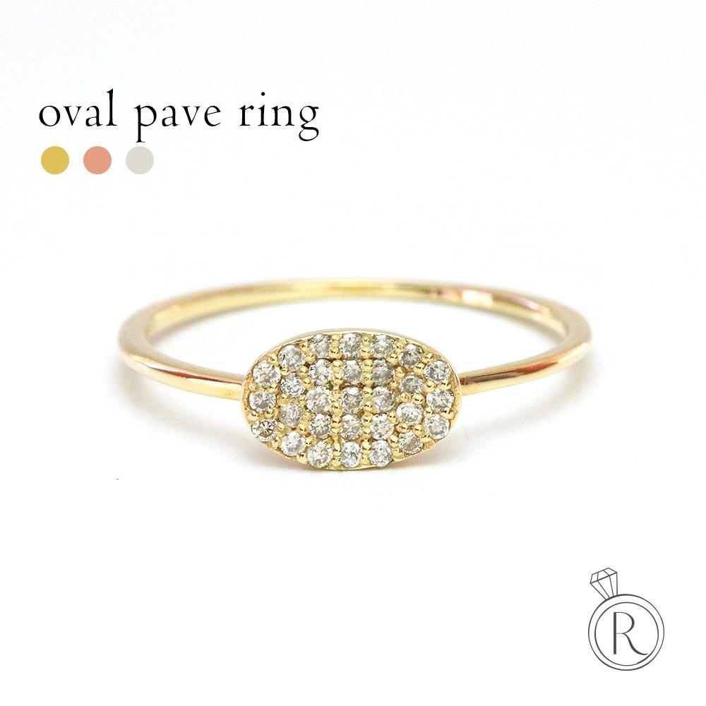 K18 オーバル パヴェ ダイヤモンド リング 平たい輝き。 送料無料 パヴェ ダイヤ リング ダイアモンド 指輪 ring 18k 18金 ゴールド ラパポート 代引不可