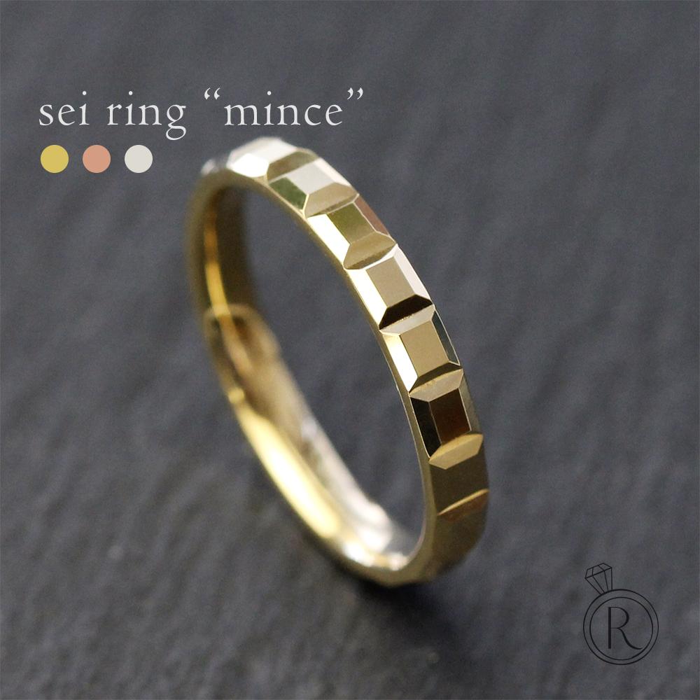 K18 セル リング -マンス- 立体的な四角形の溝と表面から生まれる美しい光。 送料無料 K18 カット ペアリング 地金 指輪 ring 18k 18金 ゴールド ラパポート 代引不可