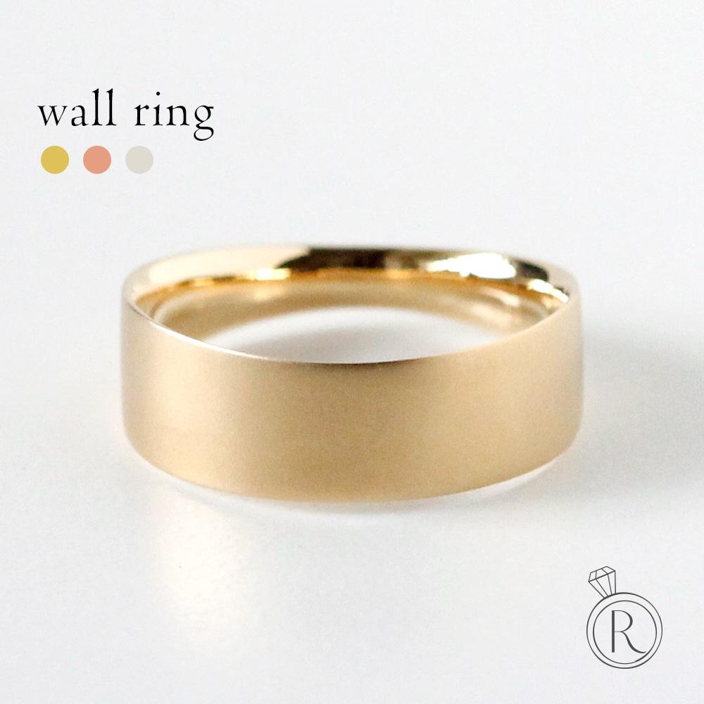 K18 ウォール リング 手もとに存在感を際立たすマット仕上げの幅広リング 送料無料 18k 18金 リング K18 地金 指輪 ring ゴールド ラパポート 代引不可