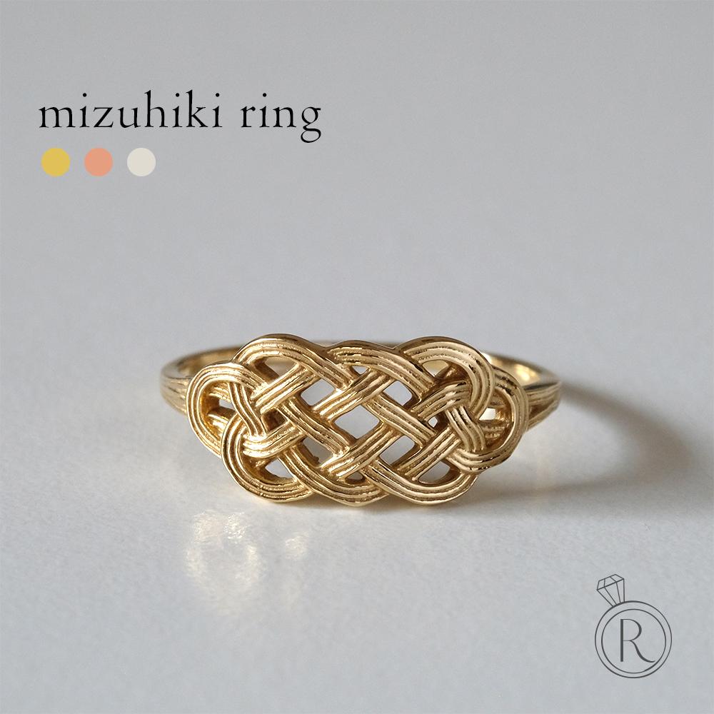 K18 mizuhiki リング 繊細かつ緻密でリアルなかたち 和装 水引 送料無料 K18 リング 地金 指輪 ring 18k 18金 ゴールド スキンジュエリー ラパポート 代引不可