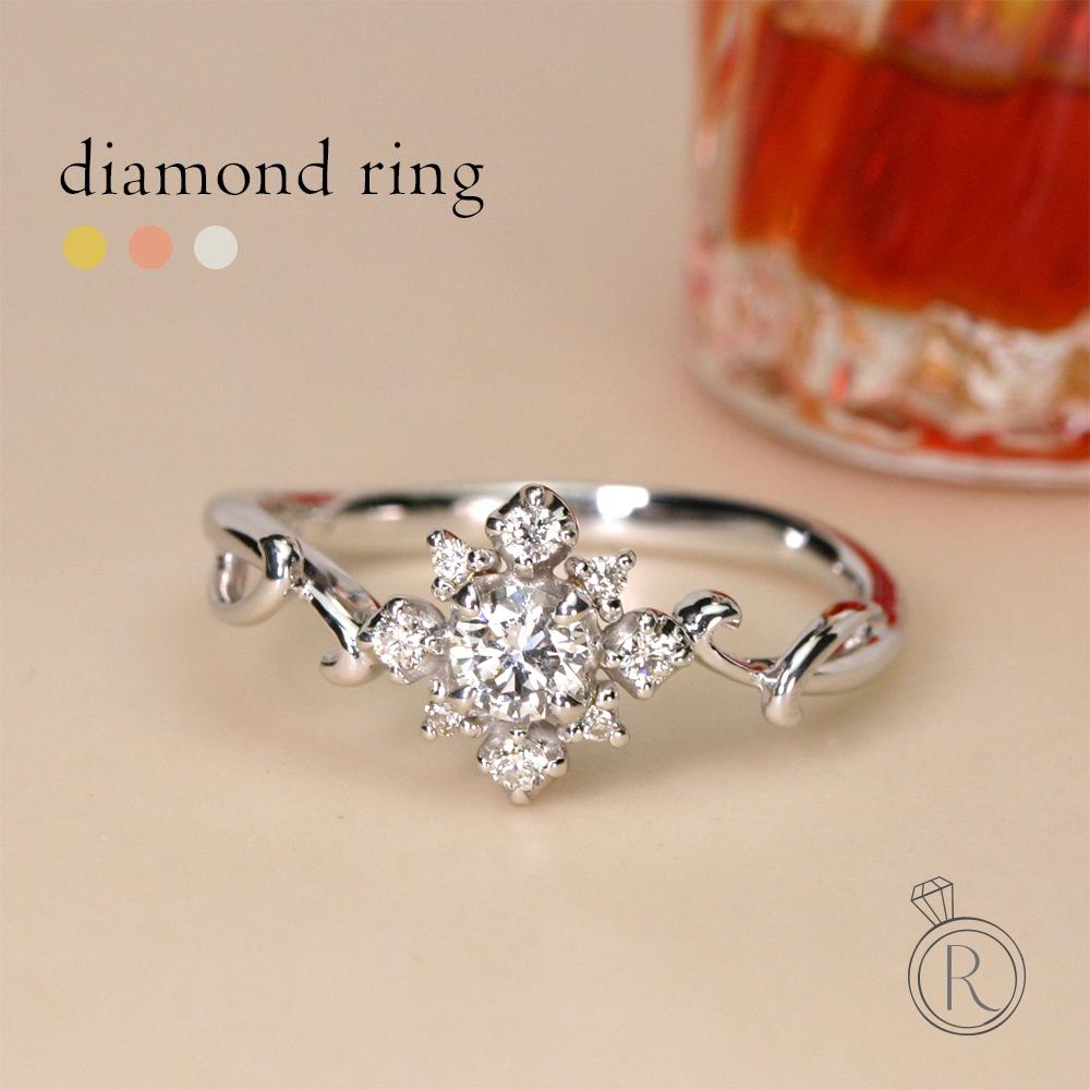 K18 ダイヤモンド リング 0.2ctUPのダイヤモンドリング!華やかに手先に彩りをくれる 送料無料 ダイヤ リング ダイアモンド 指輪 ring 18k 18金 ゴールド ラパポート 代引不可