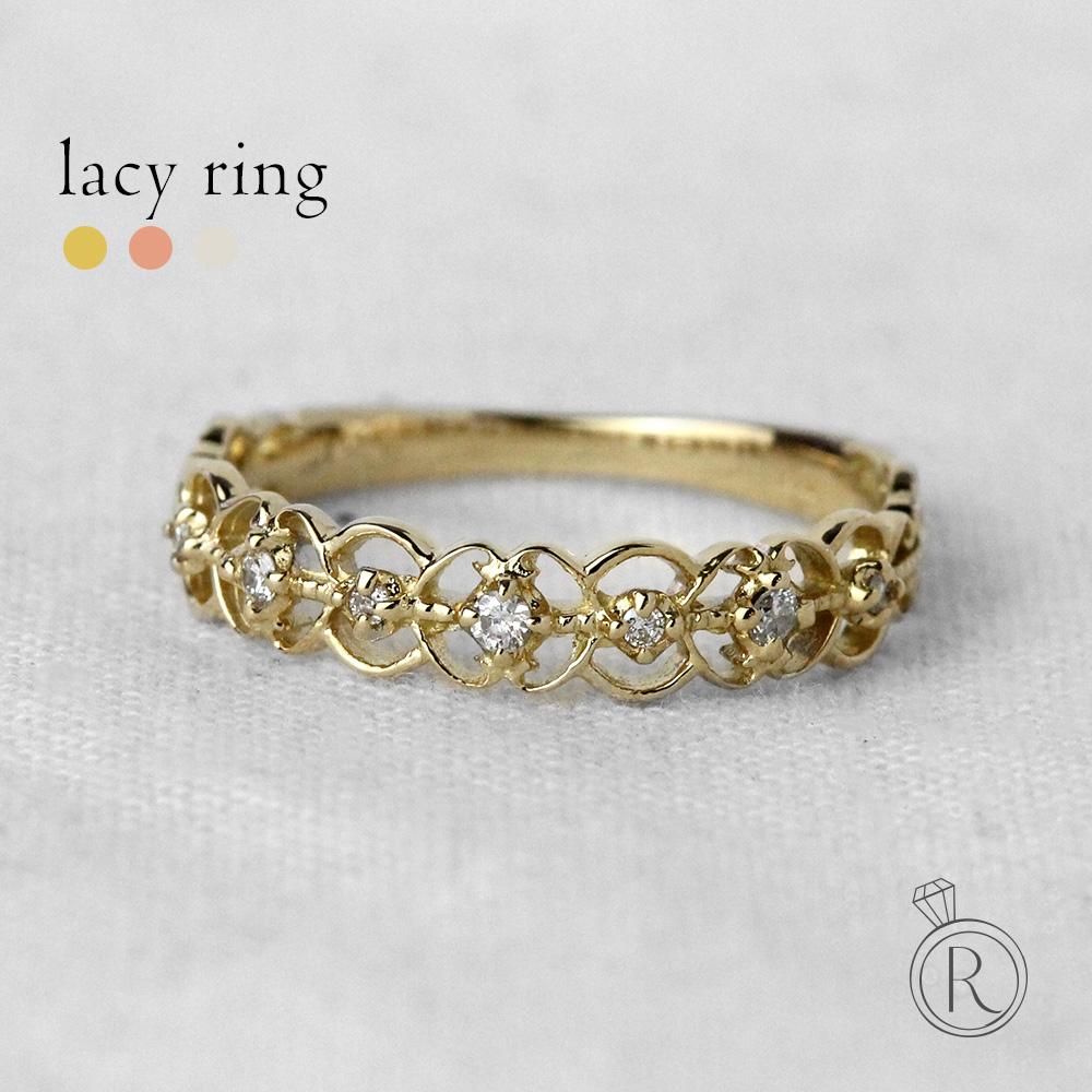 K18 ダイヤモンド レーシー リング レースワークが輝く クラシカルで繊細、まるでレースのよう 送料無料 ダイヤ リング ダイアモンド 指輪 ring 18k 18金 ゴールド ラパポート 代引不可