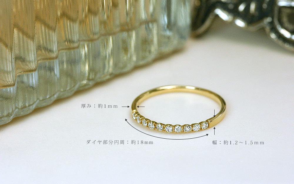 K18 ダイヤモンド エタニティ リング 18金 18k ダイヤモンド ダイヤ リング 指輪 ゴールド イエローゴールド ピンクゴールド プラチナ DIAMOND ピンキーリング ring 華奢 ダイアモンド レディース  ラパポート 代引不可 新生活 母の日
