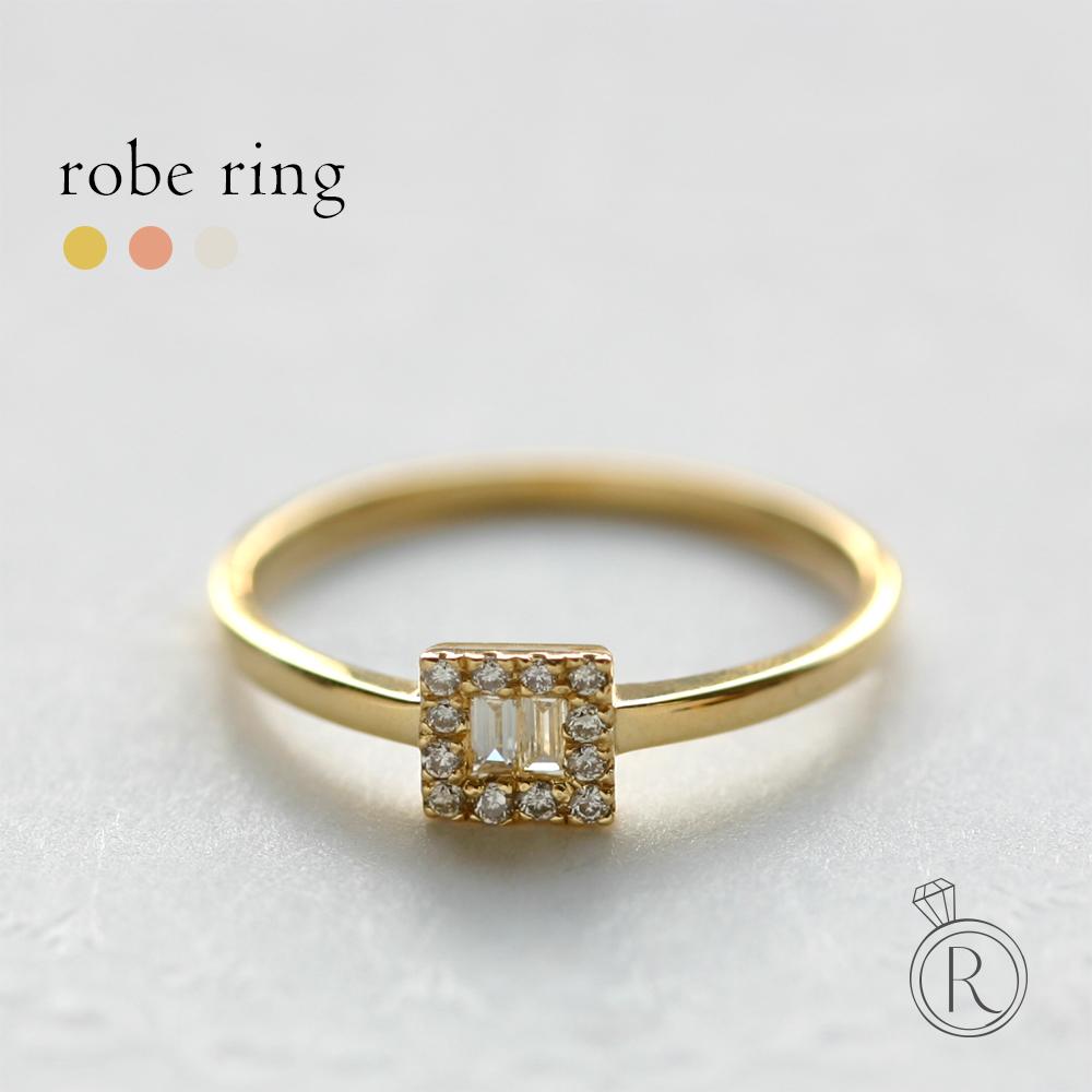K18 ローブ ダイヤモンド リング 幸福感を与えてくれる、プチリュクスなダイヤのリング 送料無料 ダイヤ リング ダイアモンド 指輪 ring 18k 18金 ゴールド ラパポート 代引不可