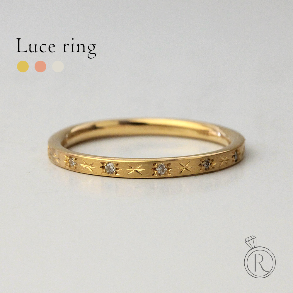 K18 ルーチェ ダイヤモンド リング 古き良き後光留め。 送料無料 ダイヤ エタニティリング ダイアモンド 五光留め 指輪 ring 18k 18金 ゴールド ラパポート 代引不可