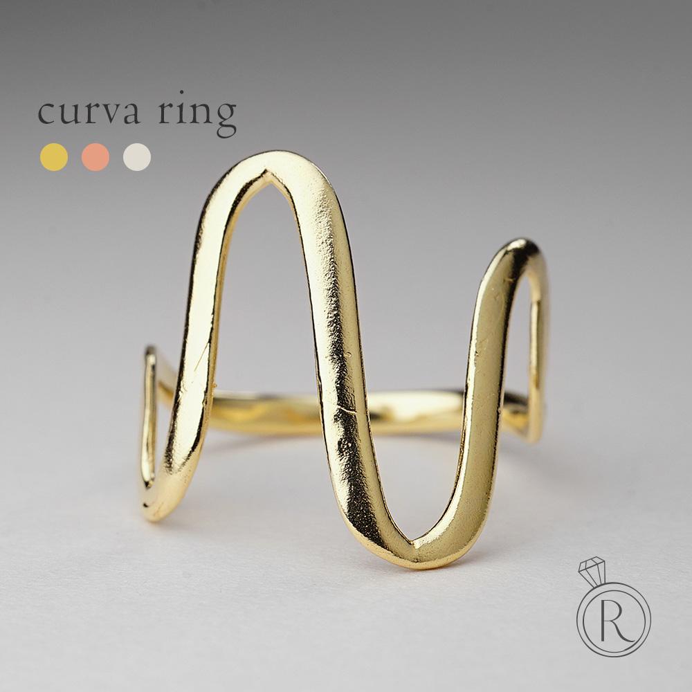 K18 クルヴァ リング 流れるようなライン 送料無料 K18 リング ライン 波 指輪 ring 18k 18金 ゴールド スキンジュエリー 地金リング ラパポート 代引不可