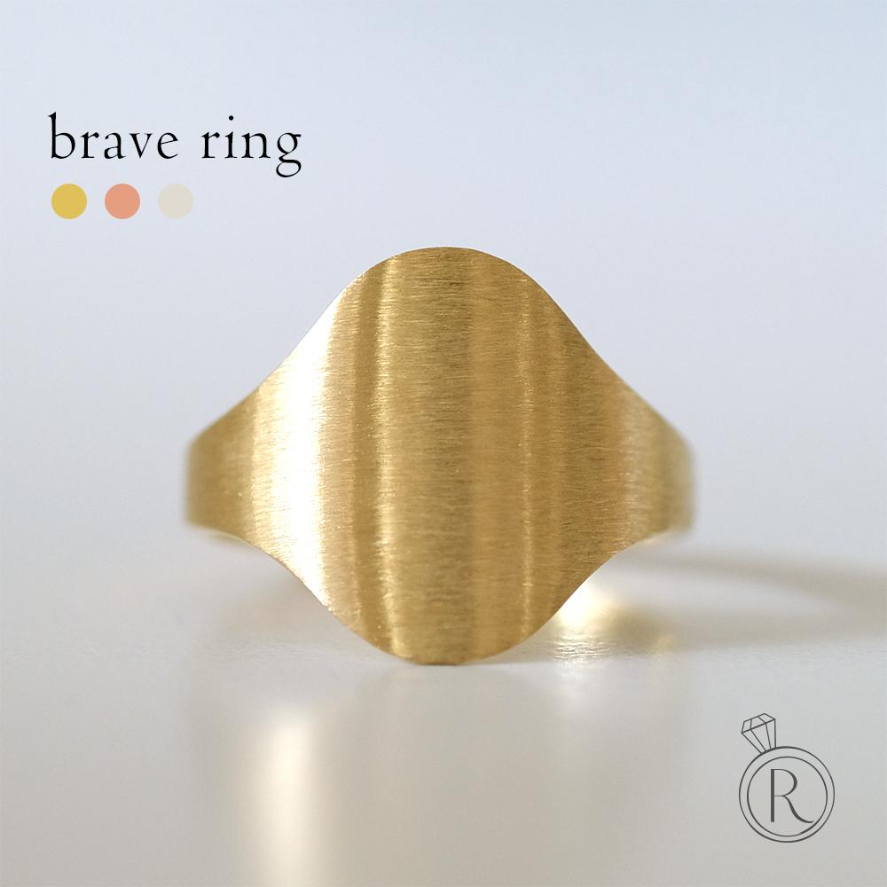 K18 ブレイブ リング リング 指輪 レディース 18k 18金 送料無料 シールド 盾 地金 ring ゴールド ラパポート 代引不可