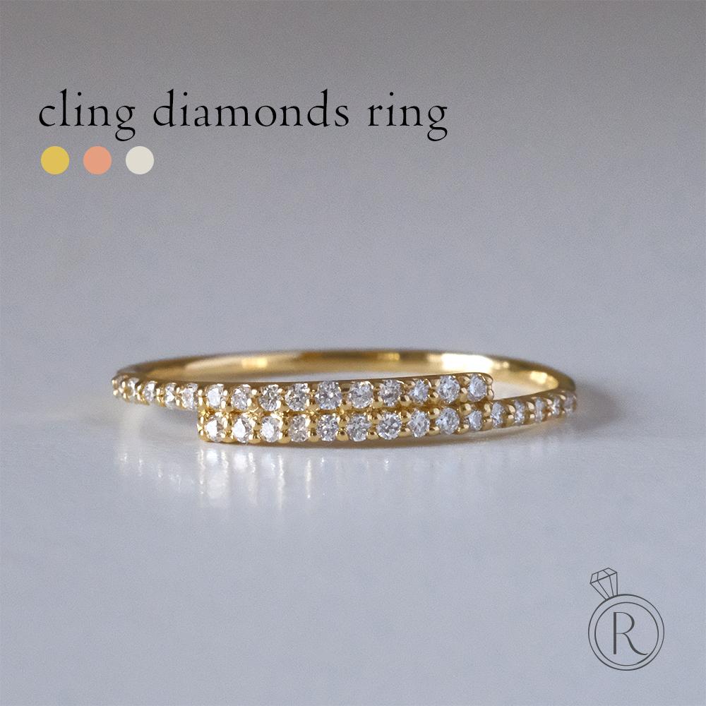 K18 クリング ダイヤモンド リング レディース 送料無料 18k 18金 エタニティ リング シンプル ダイヤ 指輪 ring ゴールド ダイアモンド ラパポート 代引不可