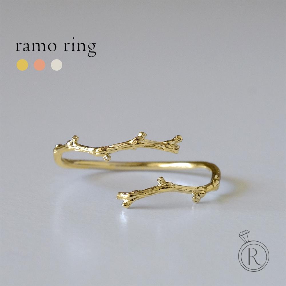 K18 ラーモ リング 小枝のリング 送料無料 枝 自然 樹木 K18 18k 18金 リング 地金 指輪 ring ゴールド ラパポート 代引不可