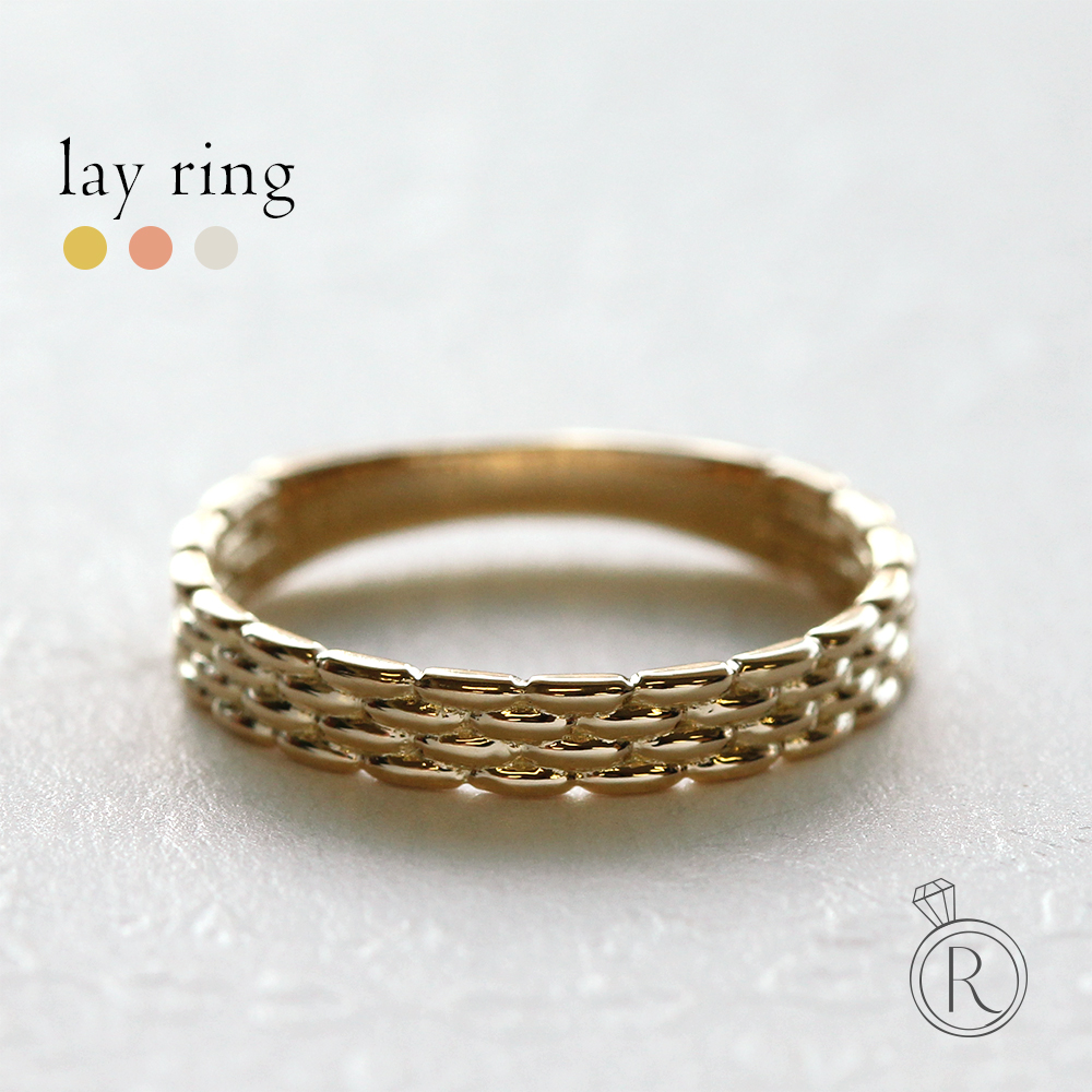 K18 レイリング 手元のアクセントに 自分らしさを 送料無料 K18 リング 地金 指輪 ring 18k 18金 ゴールド 網目模様 フラット マリッジ プラチナ可 ラパポート 代引不可