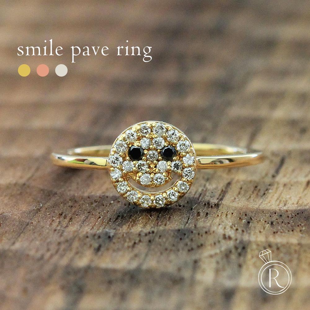 K18 スマイル パヴェ ダイヤモンド リング ダイヤモンドで敷き詰められたキラめくニコちゃん 送料無料 ダイヤ スマイルリング ダイアモンド 指輪 ring 18k 18金 ゴールド プラチナ可 ラパポート 代引不可