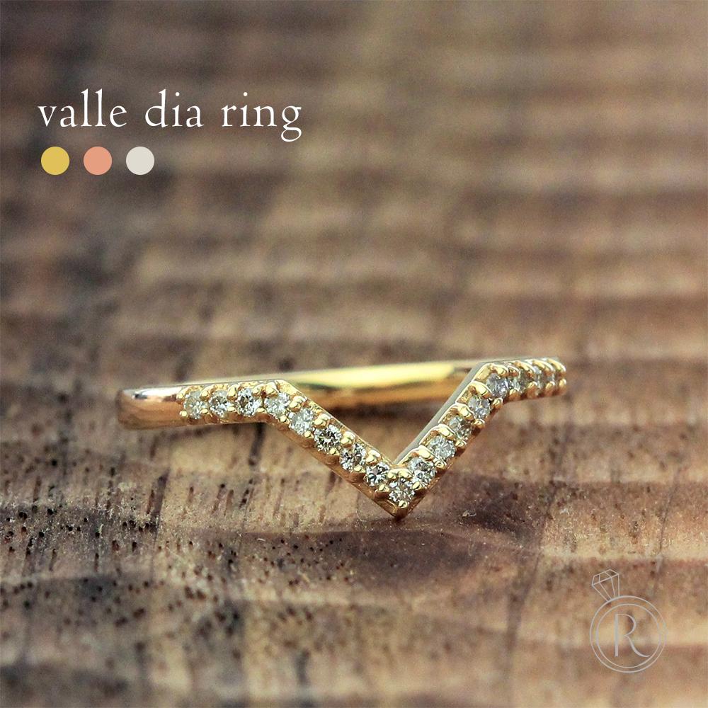K18 ヴァッレ ダイヤモンド リング おしゃれはゆびから。 送料無料 K18 リング V字 ダイヤ 指輪 ring 18k 18金 ゴールド ダイアモンド ラパポート 代引不可