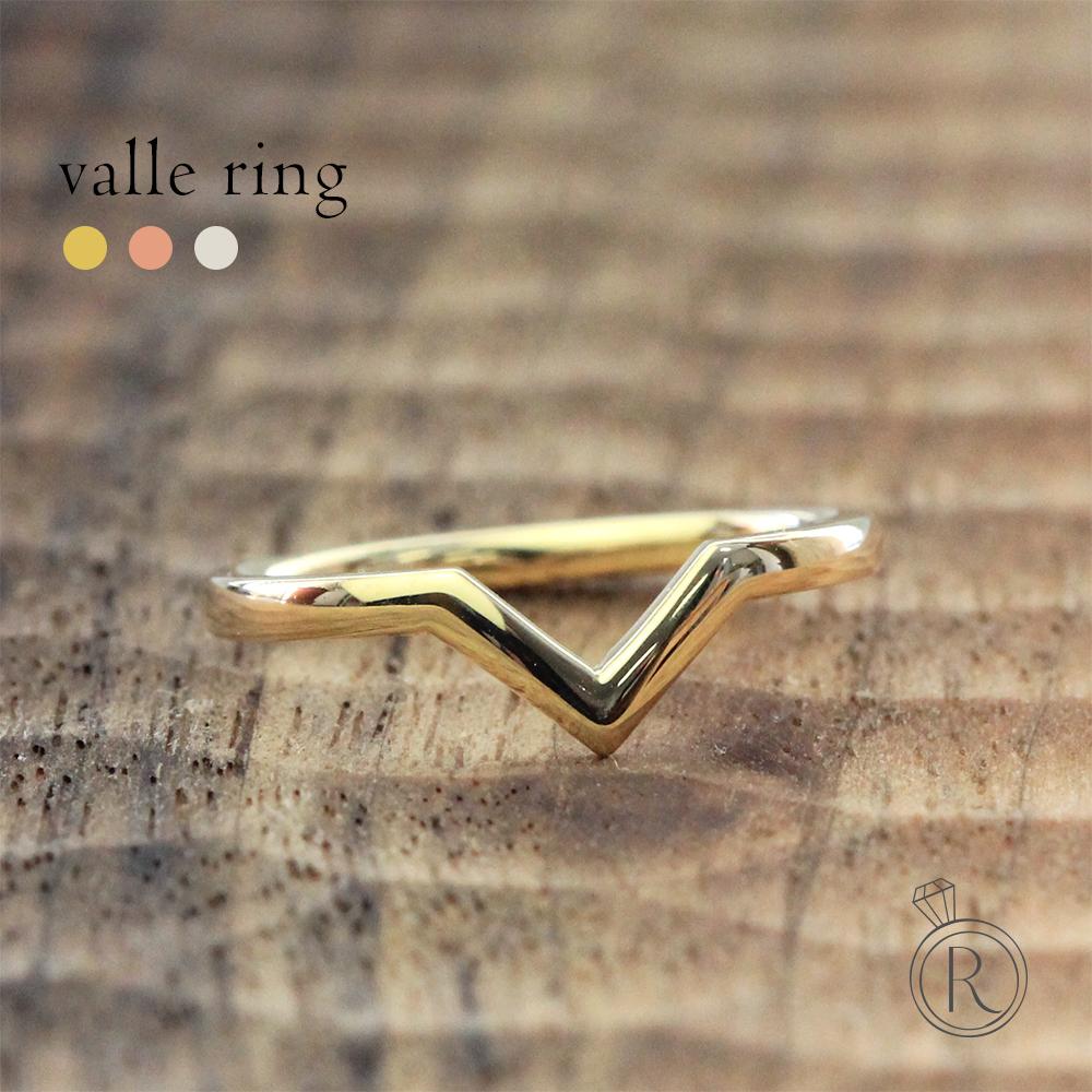 K18 ヴァッレ リング おしゃれはゆびから。 送料無料 K18 リング V字 地金 指輪 ring 18k 18金 ゴールド スキンジュエリー ラパポート 代引不可