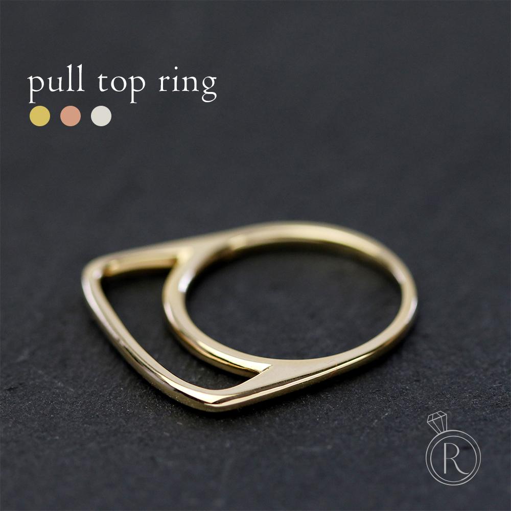 K18 プルトップ リング 手元にパンチを。 送料無料 K18 リング 地金 指輪 ring 18k 18金 ゴールド ラパポート 代引不可