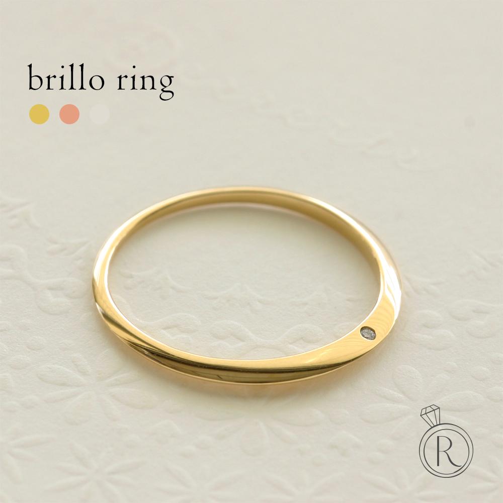 K18 ブリージョ リング Brillo ring 三日月のかたちの様なデザインにダイヤモンドがひと粒ついた個性的デザイン 送料無料 ダイヤ リング ダイアモンド 指輪 ring 18k 18金 ゴールド ラパポート 代引不可