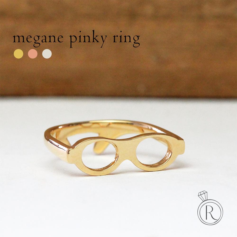 K18 めがね ピンキー リング 遊び心のきいた はずし アイテム 送料無料 K18 リング 地金 指輪 ピンキーリング ring 18k 18金 ゴールド ファランジリング ラパポート 代引不可