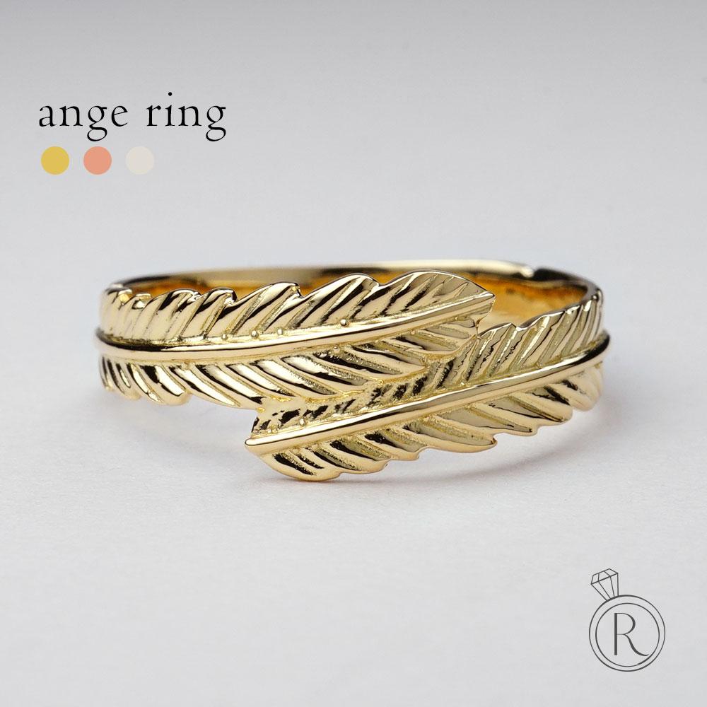 K18 アンジュ リング 鳥の羽を一周巻いたフェザーリング 送料無料 K18 リング 地金 指輪 ring 18k 18金 ゴールド ラパポート 代引不可