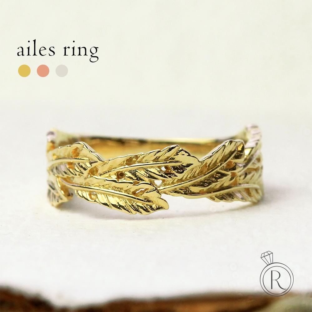 K18 エール リング 何枚もの羽を重ねたフェザーリング 送料無料 K18 リング 地金 指輪 ring 18k 18金 ゴールド ラパポート 代引不可