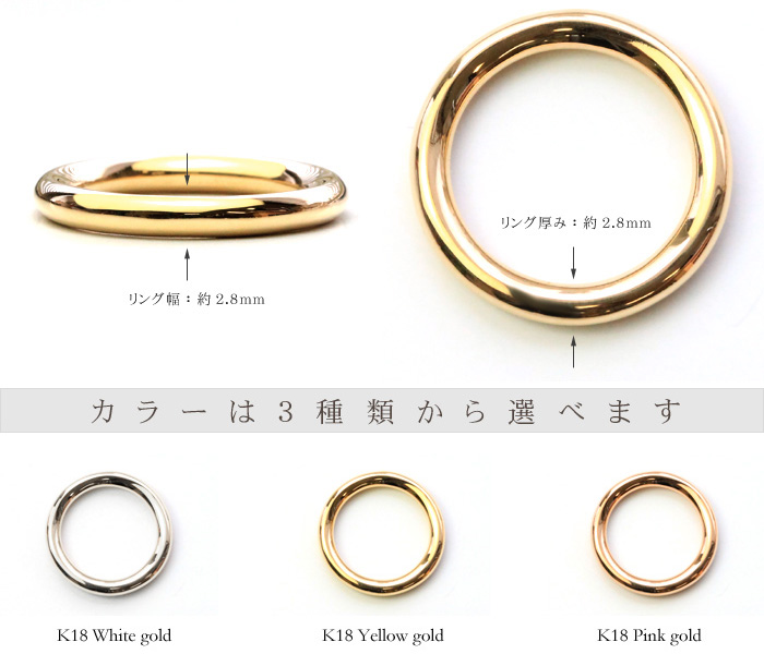 K18 重环 ◆ 坚实的存在。也被推荐男人 K18 环金属环的结婚戒指结婚戒指环 18 k 18 金黄金 10P31Aug14