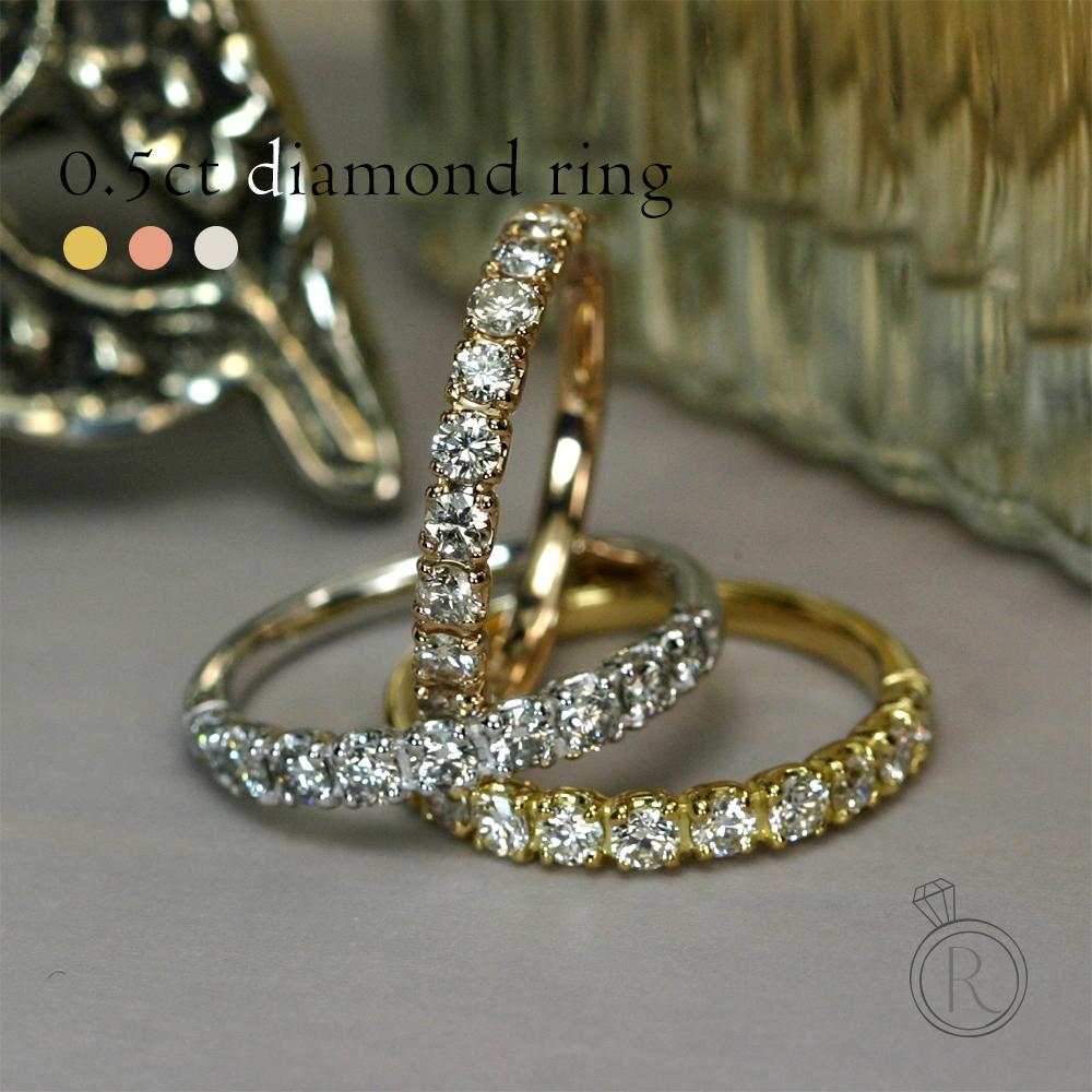 K18 diamond eternity ring 0.5 ct in 9 stone ◆ Rakuten Department # 1! Be loved no one diamond ring diamond ring diamond rings ring 18 k 18 gold gold 10P01Sep13