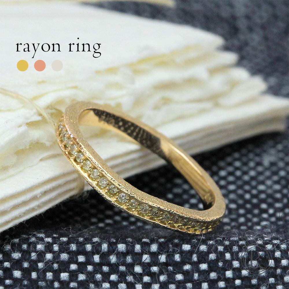 K18 レヨン ダイヤモンド リング ナチュラルな輝き。 送料無料 ダイヤ エタニティ リング ダイアモンド 指輪 ring 18k 18金 ゴールド ラパポート 代引不可