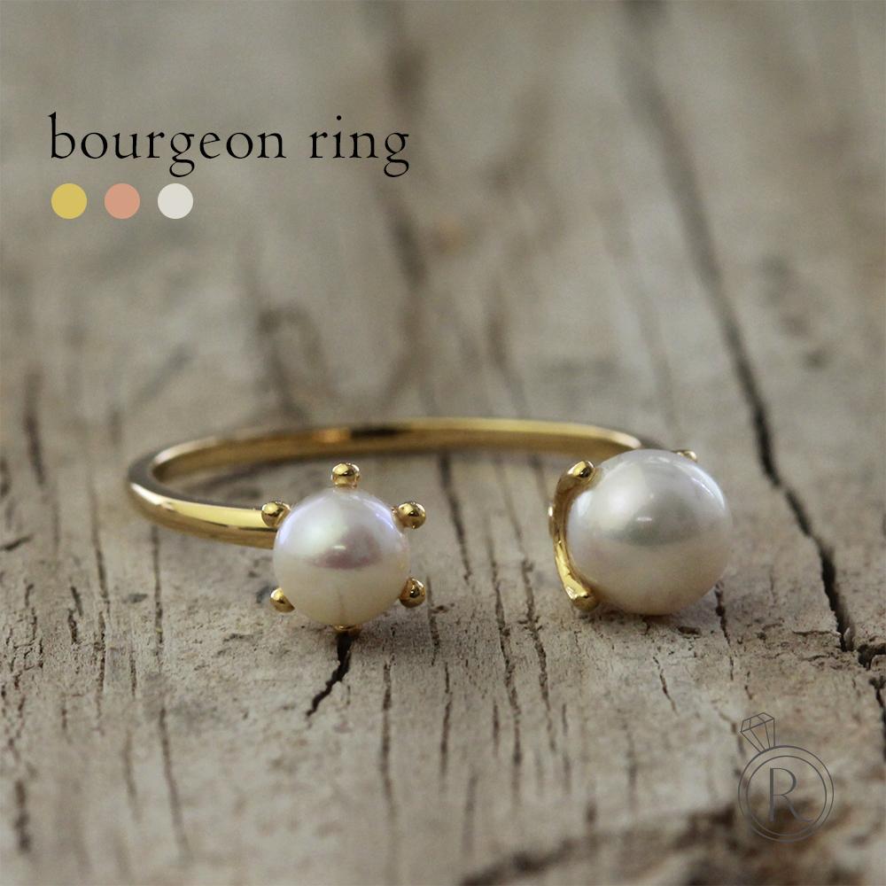 K18 ブルジョン パール リング おしゃれ仕立て。 送料無料 真珠 K18 リング 18k 18金 ゴールド 指輪 ring ラパポート 代引不可