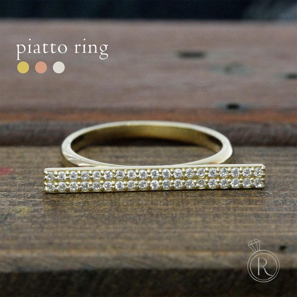 K18 ピアット ダイヤモンド リング はみでるインパクト。 送料無料 パヴェ ダイヤ リング ダイアモンド 指輪 ring 18k 18金 ゴールド ラパポート 代引不可
