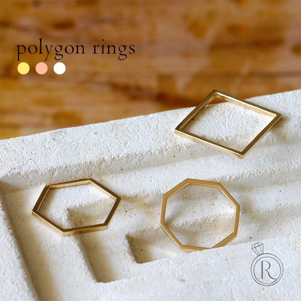 K18 ポリゴン リング 四角形、六角形、八角形の地金のリングからすきなものを 送料無料 多角形 スクエア K18 地金 指輪 ring 18k 18金 ゴールド リング ラパポート 代引不可