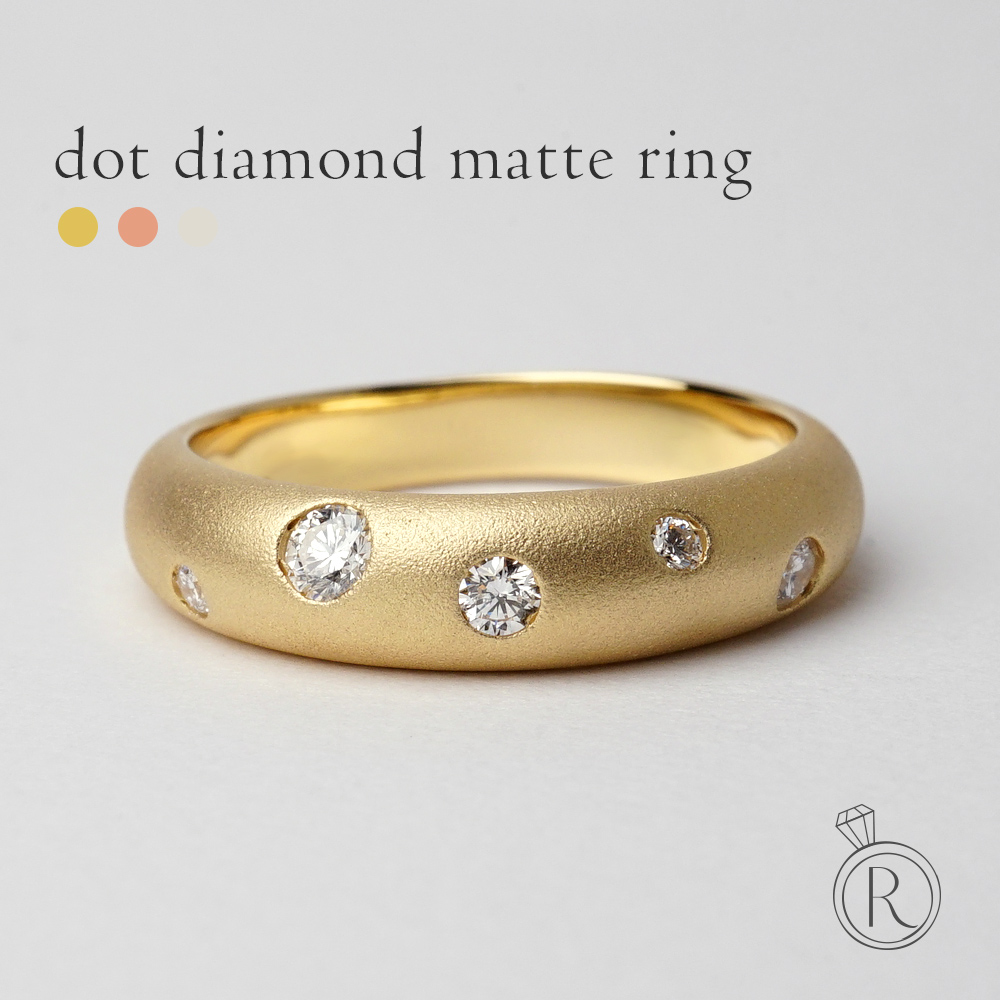 K18 ドット ダイヤモンド マット リング 中太の程よい存在感。 アシンメトリーデザイン! 送料無料 ダイヤ リング ダイアモンド 指輪 ring 18k 18金 ゴールド ラパポート 代引不可