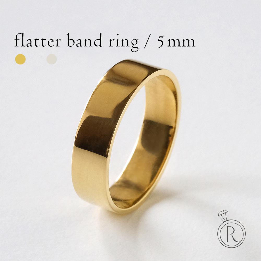 K18 フラッター リング 5mm 誰でもつけれるシンプルな高級感 男性にも メンズ K18 ピンキーリング 平打ちリング 地金 指輪 ring 18k 18金 ゴールド フラット プレート ペアリング マリッジ 結婚指輪 ラパポート 代引不可
