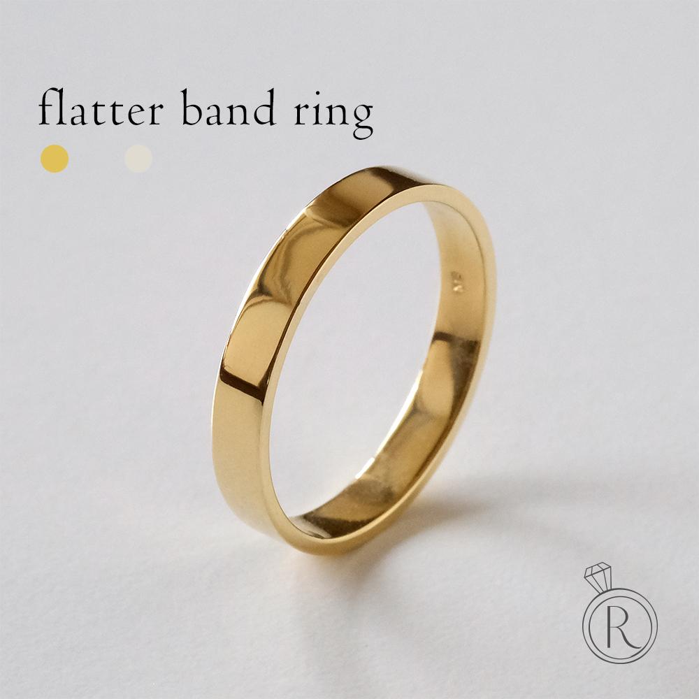K18 フラッター リング 3mm 誰でもつけられるシンプルな高級感 送料無料 K18 ピンキー リング 平打ちリング 地金 指輪 ring 18k 18金 ゴールド フラット マリッジ 結婚指輪 ラパポート 代引不可