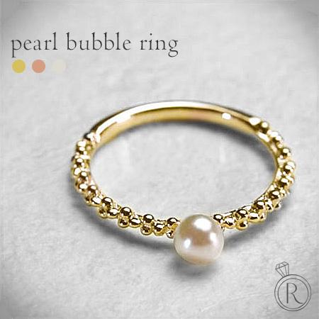 レディース 指輪 ring K18 イエローゴールド ピンクゴールド ホワイトゴールド K18YG K18PG 美品 K18WG プラチナ パール バブル 真珠 送料無料 ピンキーリング シンプル 地金 激安価格と即納で通信販売 18金 18k プラチナ可 ラパポート ゴールド リング 代引不可 上品な印象をぐっと引き立てる