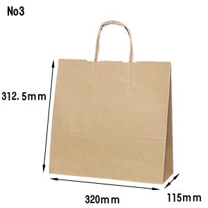 使い勝手の良いシンプルな手提袋 予約 福助工業 限定モデル 紙手提袋 ラッピーバッグ No.3 50枚 未晒無地巾320×マチ115×高さ312.5mm