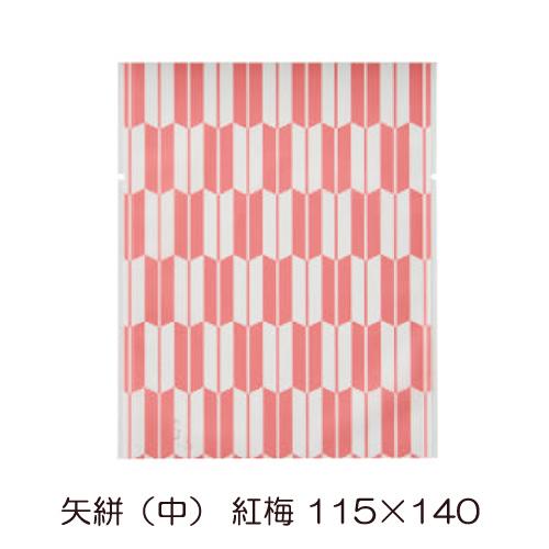 日本の伝統柄デザインの和柄パック袋 売れ筋 ガス袋 矢絣 正規販売店 紅梅 中 Z-162-Pサイズ:115mm×140mm入数:500枚※脱酸素剤対応