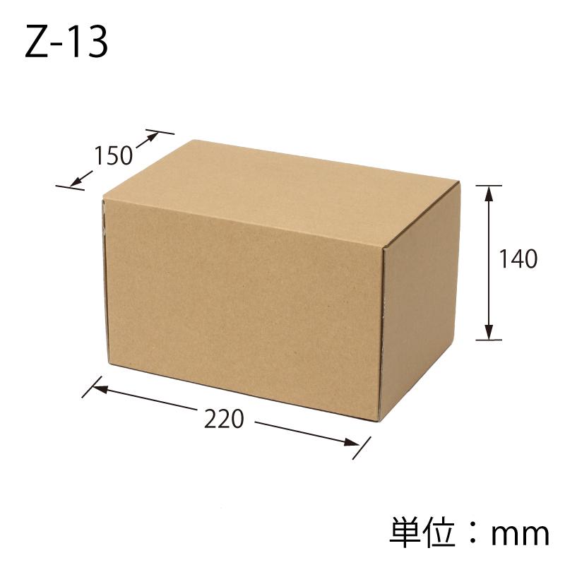 丈夫な素材を使用したクラフト無地箱です ナチュラルBOX 10枚入 Z-13内寸:150×220×高140mm材質:Eフルート段ボールサック式 正規取扱店 税込