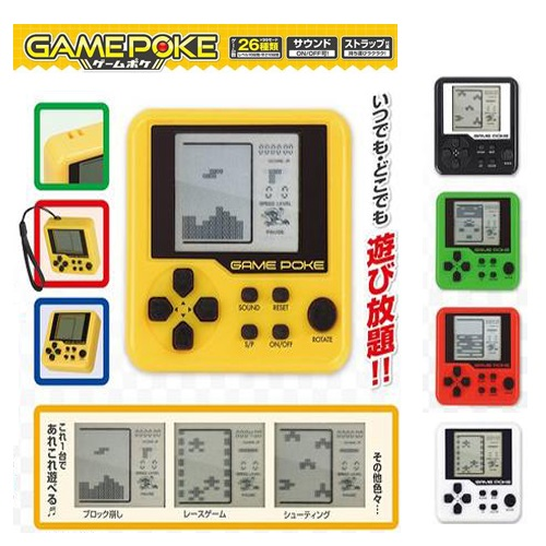 Brand New Funny Small Gadgets Game Watch Tetris Game Ping Pong Breakout Small Racing Gift Gift Mobile 3 Ds Game Kill